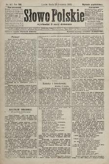 Słowo Polskie (wydanie popołudniowe). 1903, nr197