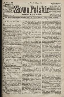 Słowo Polskie (wydanie poranne). 1903, nr335