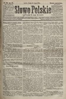 Słowo Polskie (wydanie popołudniowe). 1903, nr338