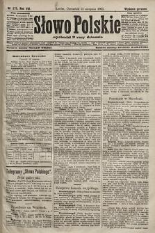 Słowo Polskie (wydanie poranne). 1903, nr375