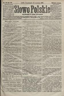 Słowo Polskie (wydanie poranne). 1903, nr451