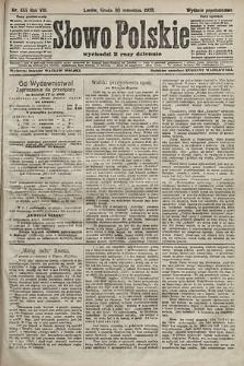Słowo Polskie (wydanie popołudniowe). 1903, nr455