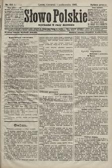 Słowo Polskie (wydanie poranne). 1903, nr456