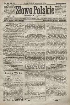 Słowo Polskie (wydanie poranne). 1903, nr466