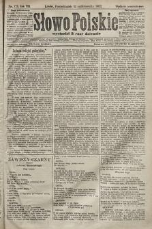 Słowo Polskie (wydanie popołudniowe). 1903, nr475