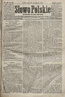 Słowo Polskie (wydanie poranne). 1903, nr502