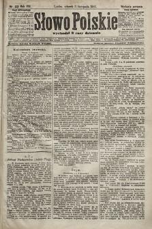 Słowo Polskie (wydanie poranne). 1903, nr512