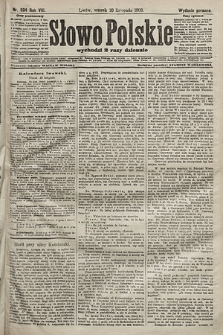 Słowo Polskie (wydanie poranne). 1903, nr524