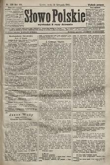 Słowo Polskie (wydanie poranne). 1903, nr538