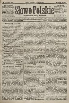 Słowo Polskie (wydanie poranne). 1903, nr572