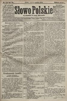 Słowo Polskie (wydanie popołudniowe). 1903, nr573