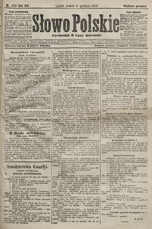 Słowo Polskie (wydanie poranne). 1903, nr577