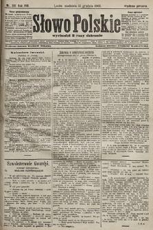 Słowo Polskie (wydanie poranne). 1903, nr581