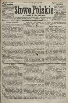 Słowo Polskie (wydanie popołudniowe). 1903, nr584