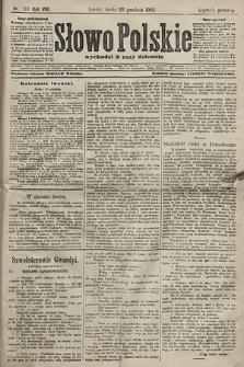 Słowo Polskie (wydanie poranne). 1903, nr597