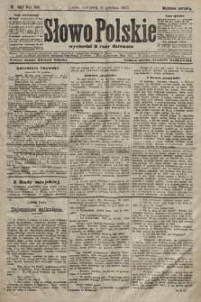 Słowo Polskie (wydanie poranne). 1903, nr607