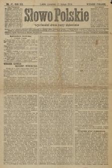Słowo Polskie (wydanie poranne). 1914, nr47