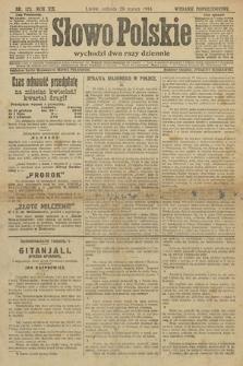 Słowo Polskie (wydanie popołudniowe). 1914, nr123