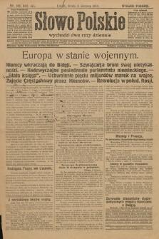 Słowo Polskie (wydanie poranne). 1914, nr339