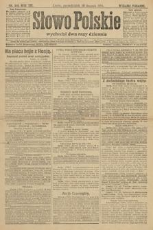 Słowo Polskie (wydanie poranne). 1914, nr348