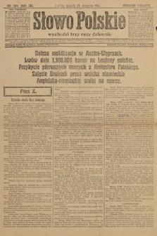 Słowo Polskie (wydanie poranne). 1914, nr369