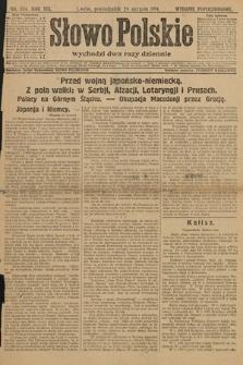Słowo Polskie (wydanie popołudniowe). 1914, nr374