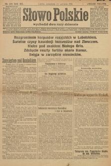 Słowo Polskie (wydanie poranne). 1914, nr379