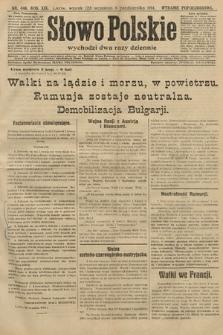 Słowo Polskie (wydanie popołudniowe). 1914, nr446
