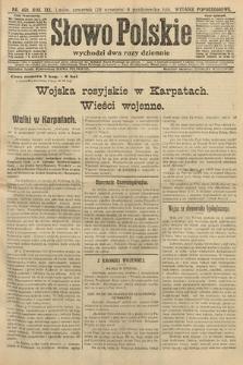 Słowo Polskie (wydanie popołudniowe). 1914, nr450