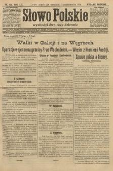 Słowo Polskie (wydanie poranne). 1914, nr451