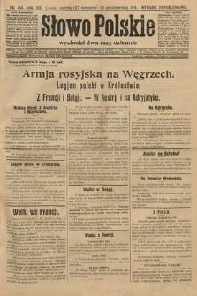 Słowo Polskie (wydanie popołudniowe). 1914, nr454