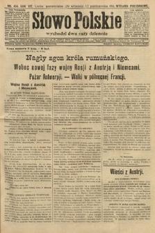 Słowo Polskie (wydanie popołudniowe). 1914, nr456