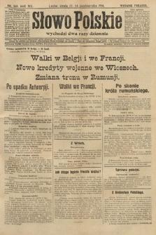 Słowo Polskie (wydanie poranne). 1914, nr459