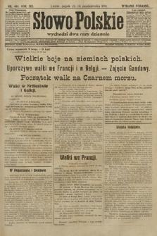 Słowo Polskie (wydanie poranne). 1914, nr463