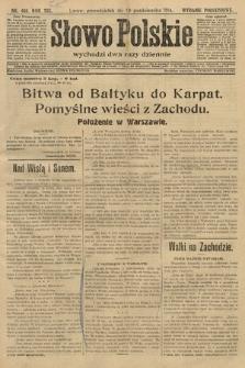 Słowo Polskie (wydanie popołudniowe). 1914, nr468