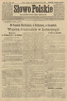 Słowo Polskie (wydanie popołudniowe). 1914, nr484
