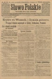 Słowo Polskie (wydanie popołudniowe). 1914, nr492