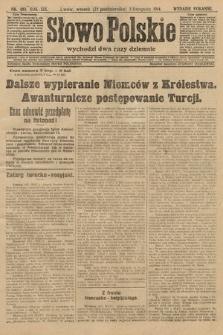 Słowo Polskie (wydanie poranne). 1914, nr493