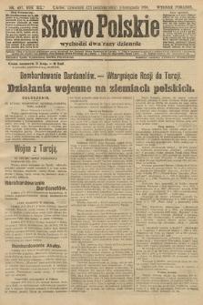 Słowo Polskie (wydanie poranne). 1914, nr497