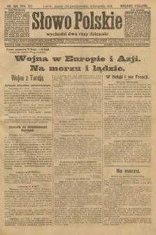 Słowo Polskie (wydanie poranne). 1914, nr499