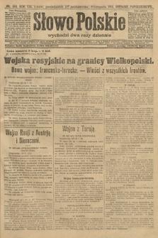 Słowo Polskie (wydanie popołudniowe). 1914, nr504