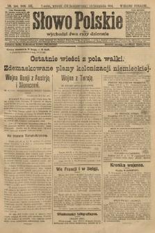 Słowo Polskie (wydanie poranne). 1914, nr505
