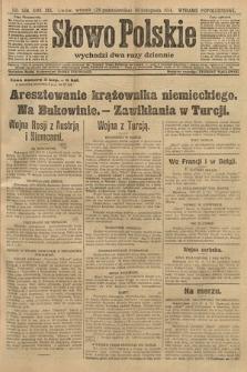 Słowo Polskie (wydanie popołudniowe). 1914, nr506