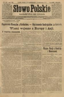Słowo Polskie (wydanie poranne). 1914, nr507