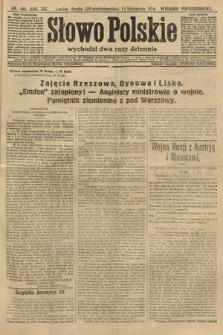 Słowo Polskie (wydanie popołudniowe). 1914, nr508