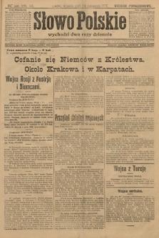 Słowo Polskie (wydanie popołudniowe). 1914, nr530
