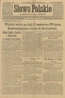 Słowo Polskie (wydanie poranne). 1914, nr539