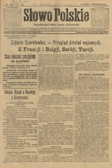 Słowo Polskie (wydanie popołudniowe). 1914, nr540