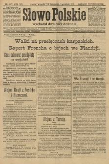 Słowo Polskie (wydanie popołudniowe). 1914, nr542