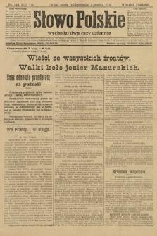 Słowo Polskie (wydanie poranne). 1914, nr543